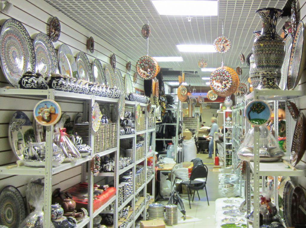 Магазин узбекских товаров в москве роял сатин ткань купить